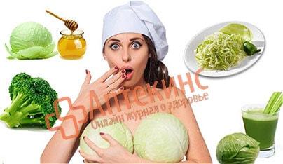 Капуста для лечения мастопатии