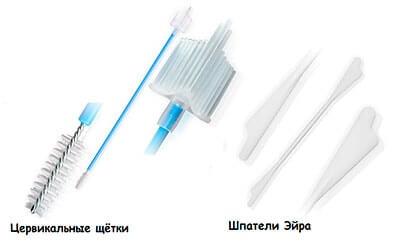 Инструменты для мазка