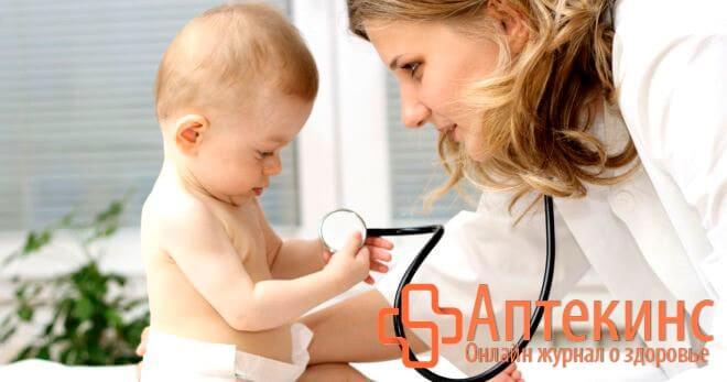 Повышение щелочной фосфатазы у детей